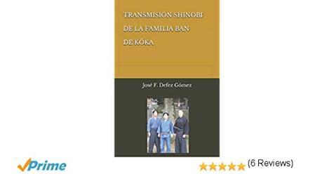 20180818100217-libro-amazon.jpg
